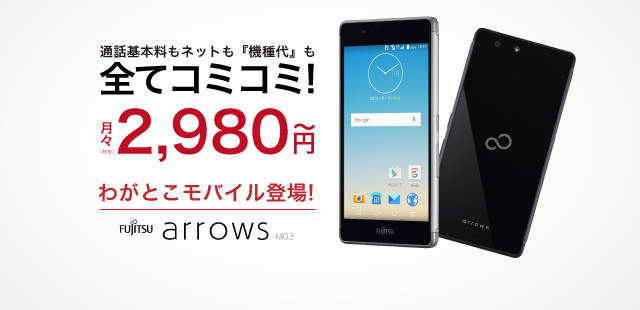 arrows_big