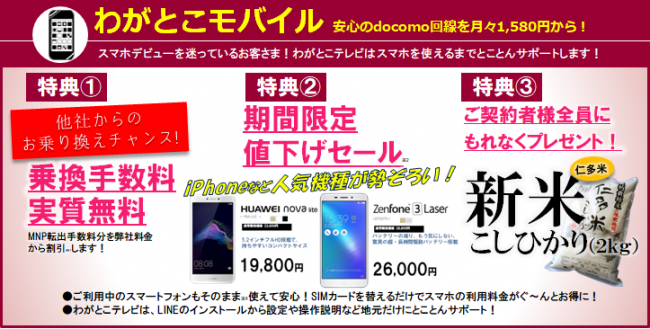 mobile_09